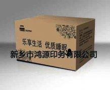 hei白hui印包zhuang纸箱