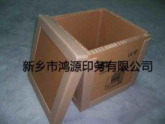 可拆xie上盖包zhuang纸箱