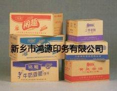 彩印纸箱包zhuang