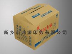 彩印食物纸箱包zhuang