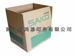 上开口彩印纸箱包zhuang