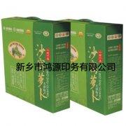 绿色huanbao风彩yin礼盒