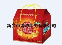 双提手红色喜庆礼盒